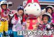 はじめてのスキー! #4【長野旅行】47都道府県の旅